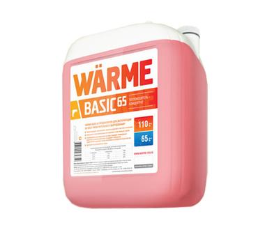 Теплоноситель для систем отопления Warme АВТ-65